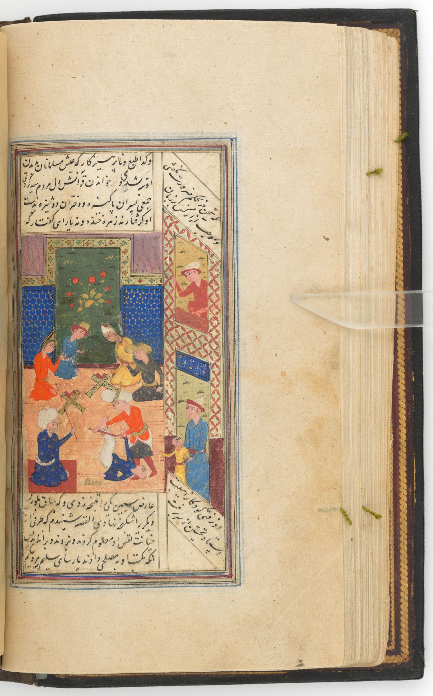 The Mean Teacher Who Beat Children At School (Text Recto; Painting Verso Of Folio 64), Painting From A Manuscript Of The Kulliyat Of Sa'di