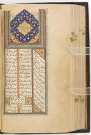 "Text folio with an illuminated heading (text recto; text with an illuminated heading verso of folio 191), from a manuscript of the Kulliyat of Sa'di""."