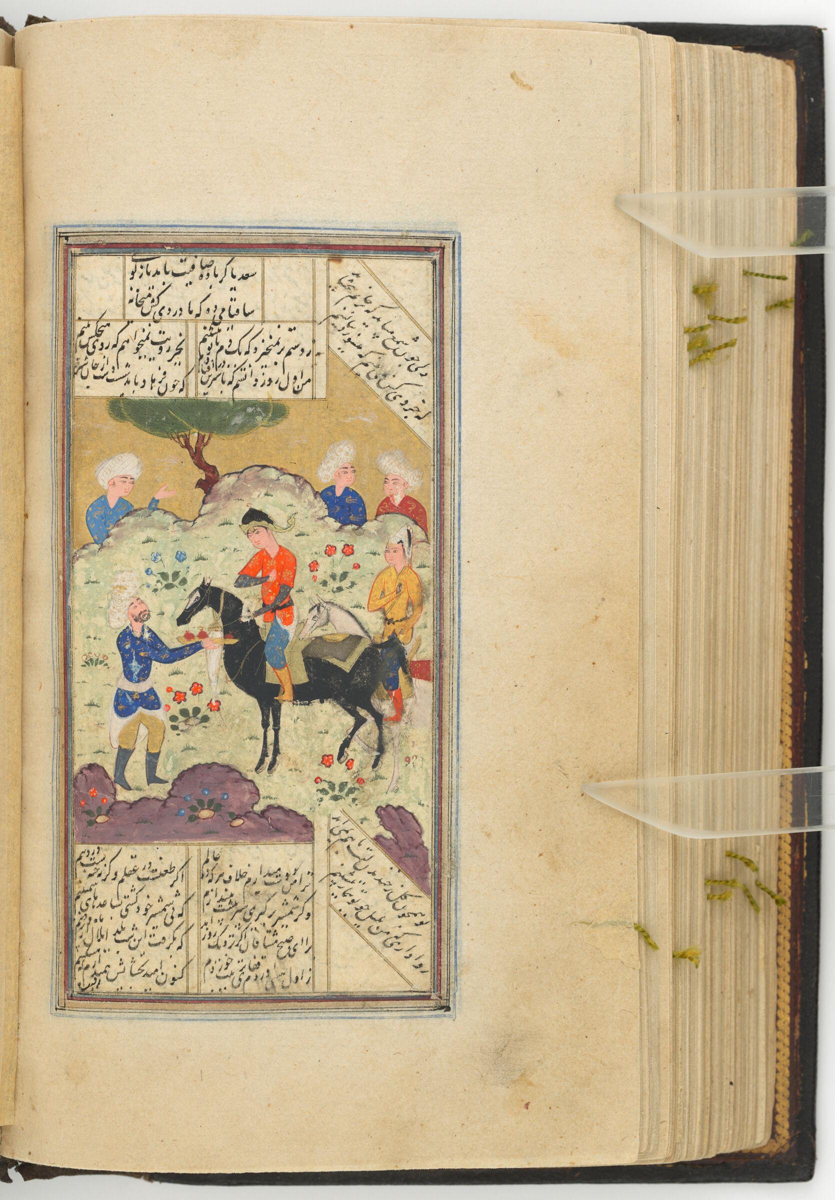 Mounted Prince (Text Recto; Painting Verso Of Folio 238), Painting From A Manuscript Of The Kulliyat Of Sa'di