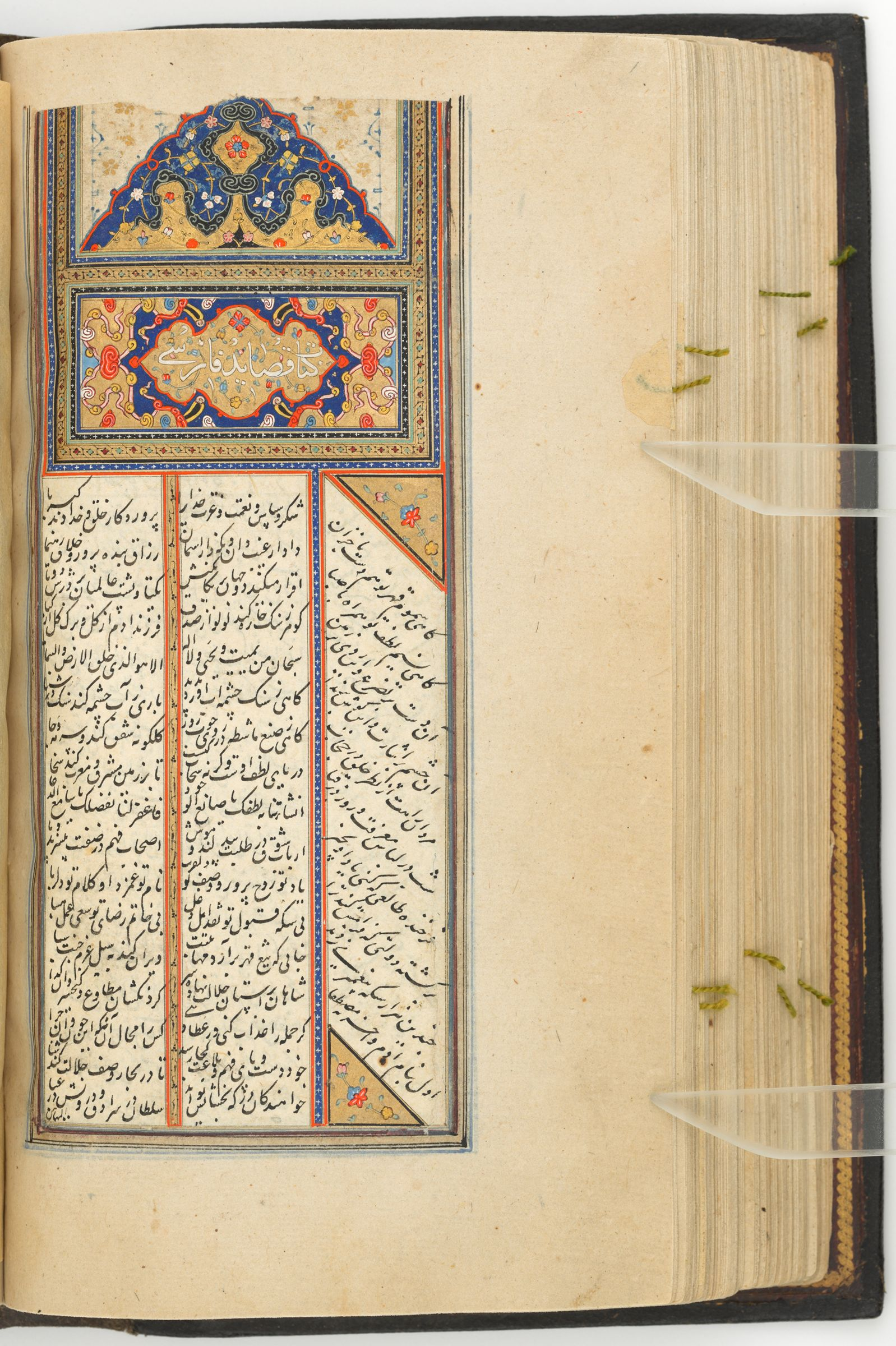 Text Folio With An Illuminated Heading (Text Recto; Text With Illuminated Heading Verso Of Folio 157), From A Manuscript Of The Kulliyat Of Sa'di
