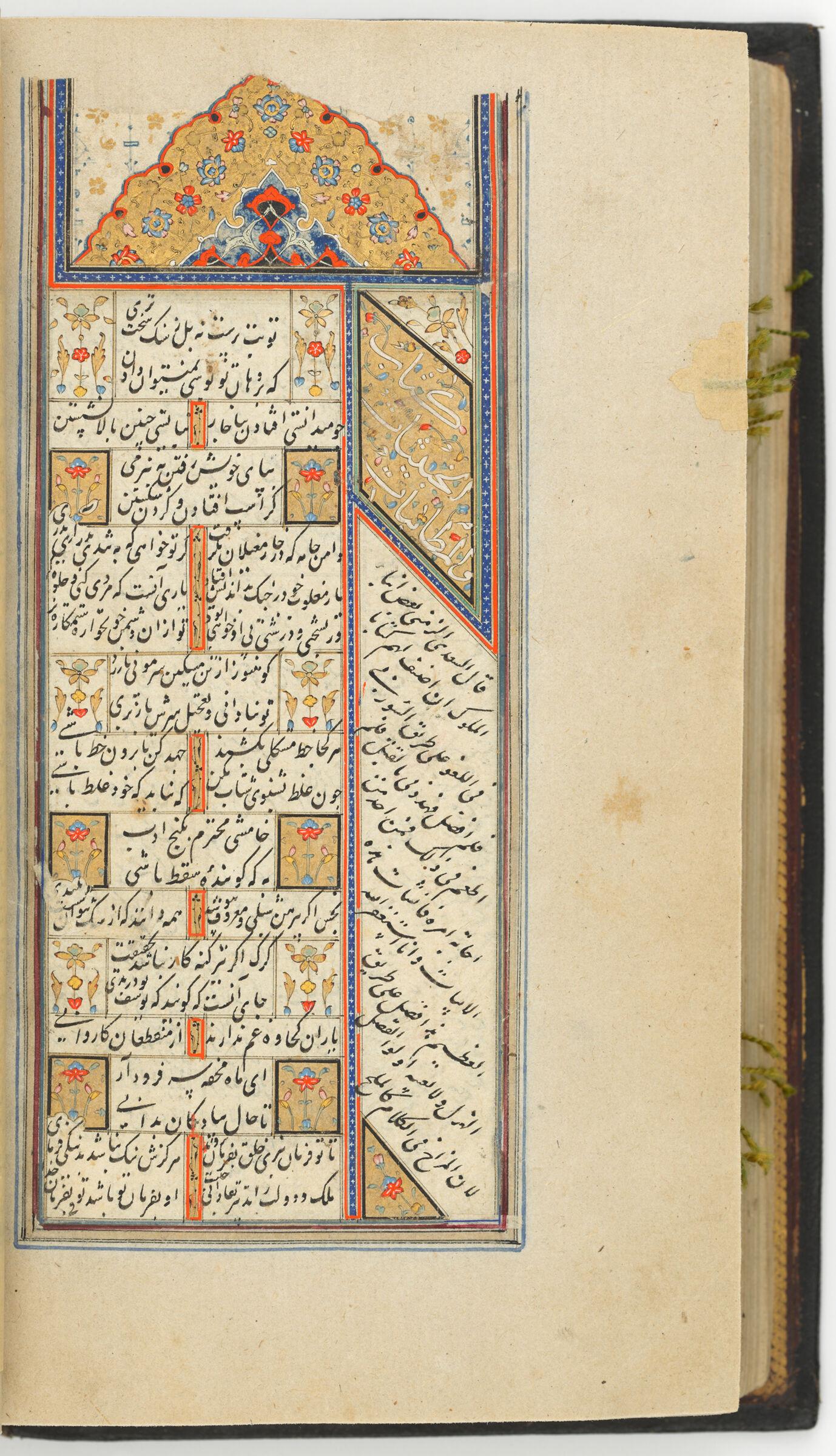"Text Folio With An Illuminated Heading (Text Recto; Text  With An Illuminated Heading Verso Of Folio 330), From A Manuscript Of The Kulliyat Of Sa'di""."