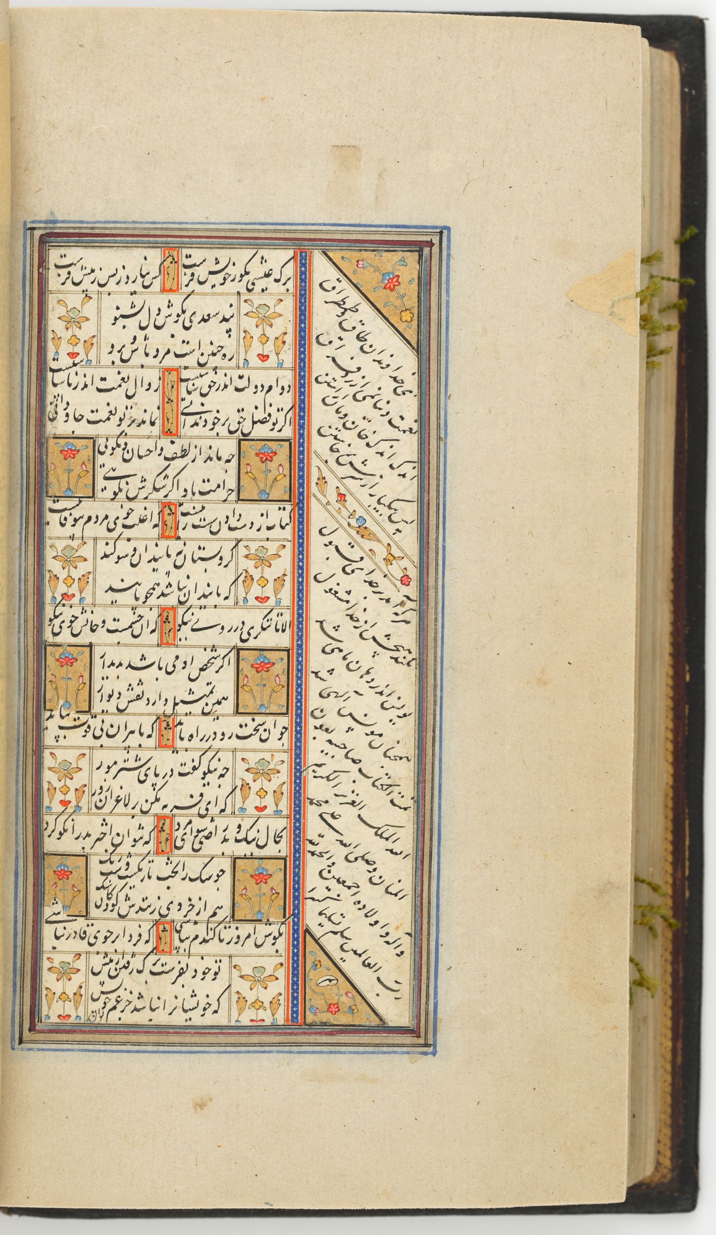 Text Folio (Text Recto; Text Verso Of Folio 328), From A Manuscript Of The Kulliyat Of Sa'di