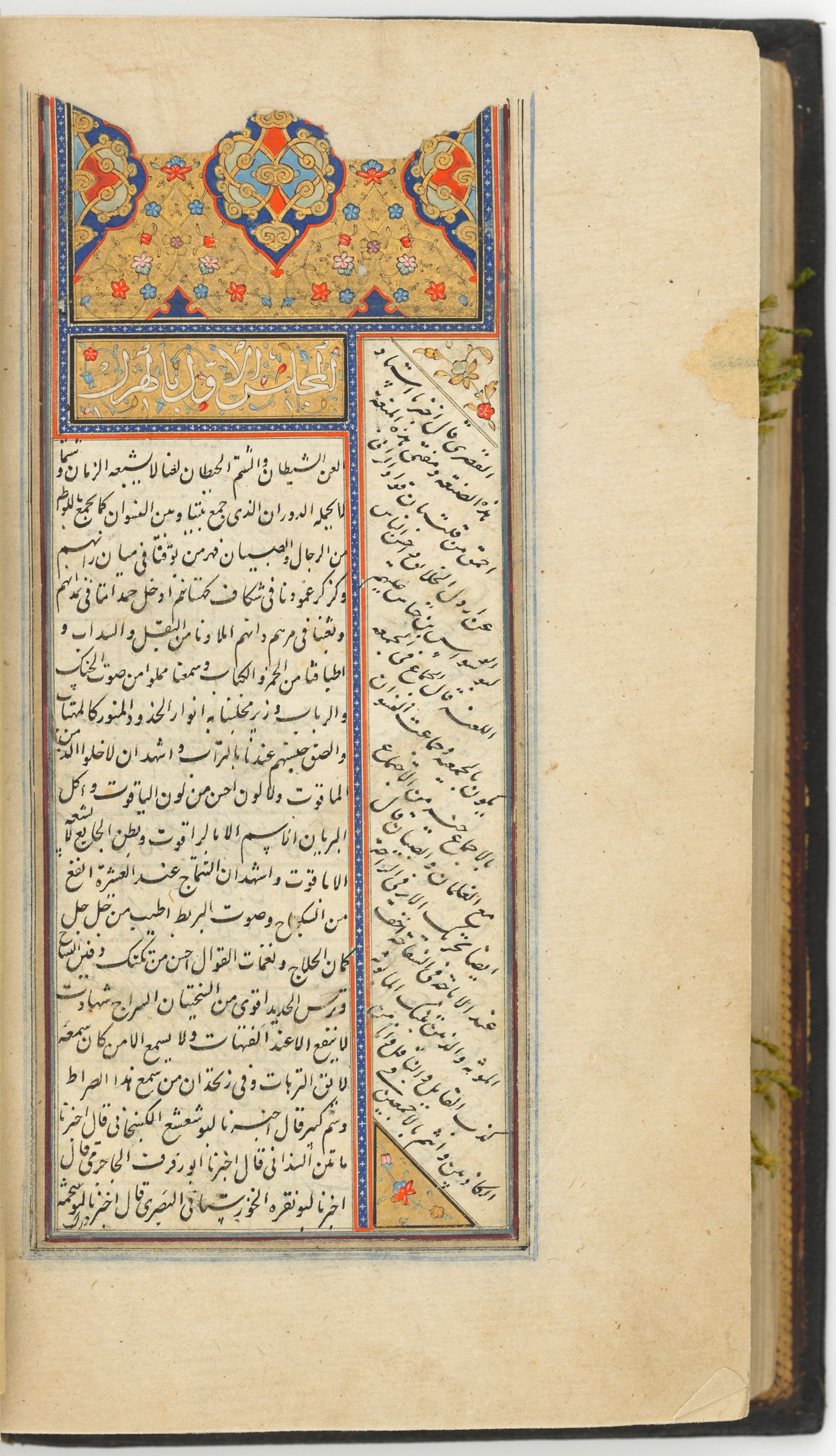 Text Folio With An Illuminated Heading (Text Recto; Text With An Illuminated Heading Verso Of Folio 337), From A Manuscript Of The Kulliyat Of Sa'di