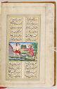 Illustrated Manuscript Of Poetry By Maktabi Shirazi, Vahshi Bafqi, And Naw'I Khabushani