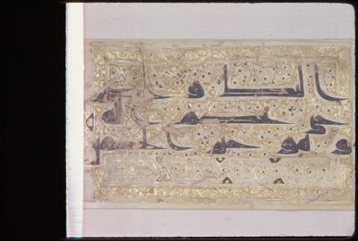 """<bdi class=""""metadata-value"""">Main Title: Folio from a Qur'an: Sura 10: mid 109 - end 109, left-hand side of a bifolio (HAM 1919.154.2)</bdi><br><bdi class=""""metadata-value"""">Image Title: Full view, recto 15911292</bdi>"""