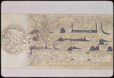 """<bdi class=""""metadata-value"""">Main Title: Folio from a Qur'an: Sura 10: mid 109 - end 109, left-hand side of a bifolio (HAM 1919.154.2)</bdi><br><bdi class=""""metadata-value"""">Image Title: Full view, recto 15911293</bdi>"""