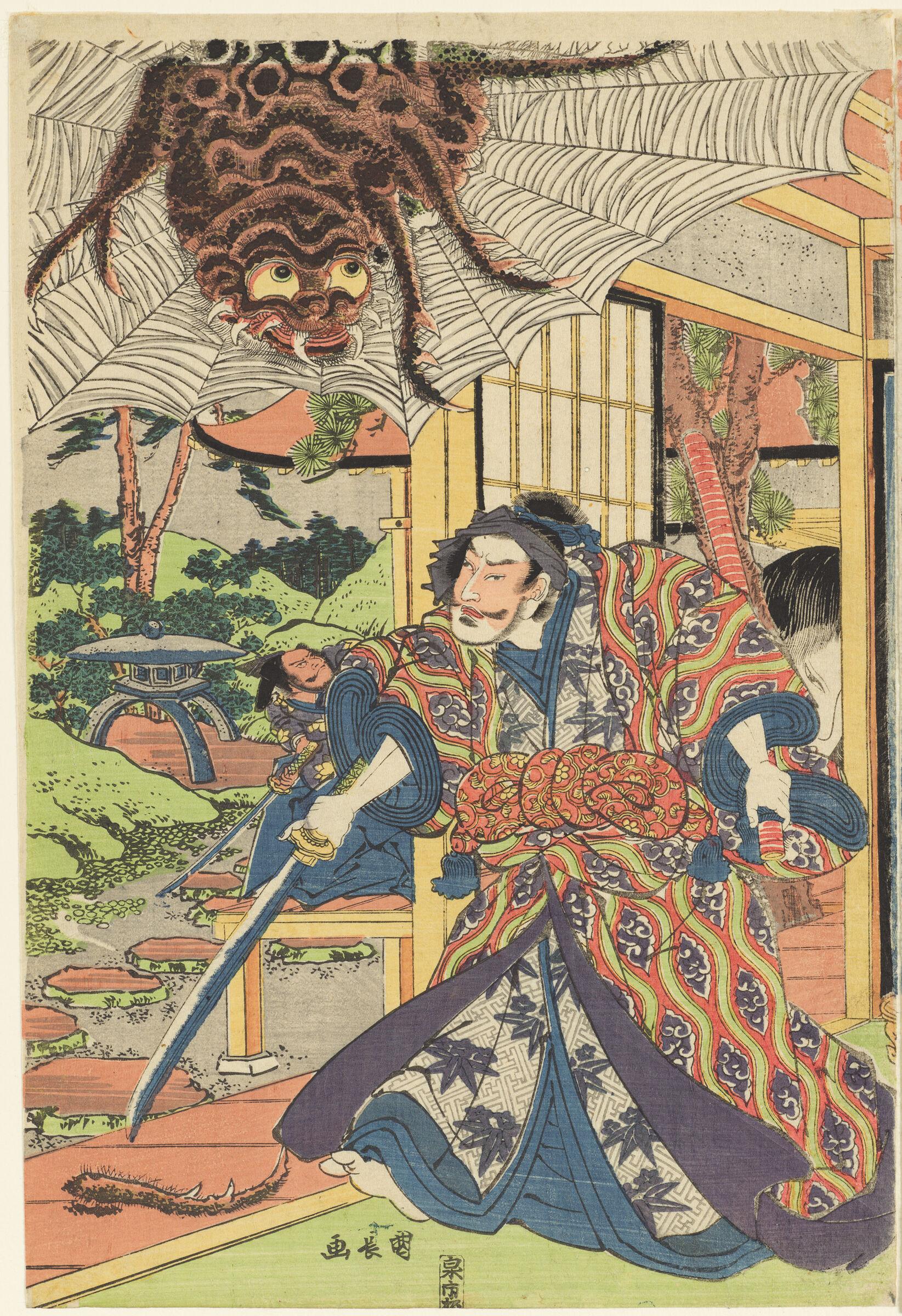 Minamoto Yorimitsu And His Retainers Defeat The Earth Spider