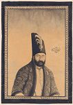 Muhammad Shah Qajar