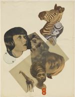 Untitled [with Anna May Wong]