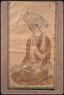 "<bdi class=""metadata-value"">Main Title: A seated young man (Aga Khan Museum AKM 437)</bdi><br><bdi class=""metadata-value"">Image Title: Full view 16696993</bdi>"