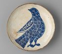 Small Dish With Stylized Rock Dove