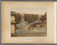 Work 5 of 50 Title: Atago Hill, Tokio Date: 188-?