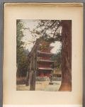 Work 27 of 50 Title: Stone torrii gate and five-story pagoda ... Date: 188-?
