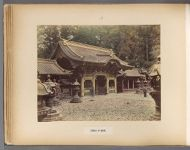Work 29 of 50 Title: Temple at Nikko Date: 188-?