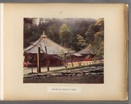 Work 30 of 50 Title: Double temple at Nikko Date: 188-?
