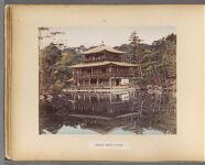 Work 37 of 50 Title: Kinkakuji garden at Kioto Creator: Kusakabe, Kimbei Date: 188-?