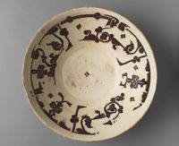 Bowl With Foliated And Plaited Inscription