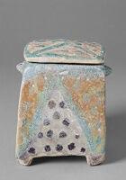 Rectangular Jar With Lid