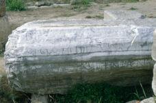 Valentinian inscription