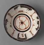 Small Bowl with Inscription in Contour Panels