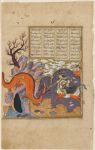 Gushtasp Slays a Dragon (painting, recto; text, verso), folio from a manuscript of the Shahnama by Firdawsi
