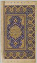 Illuminated Frontispiece, Right-Hand Side Of A Bifolio From A Manuscript Of The Khulasa Al-Akhbar