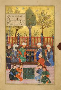 A New Light on Bernard Berenson: Persian Paintings from Villa I Tatti