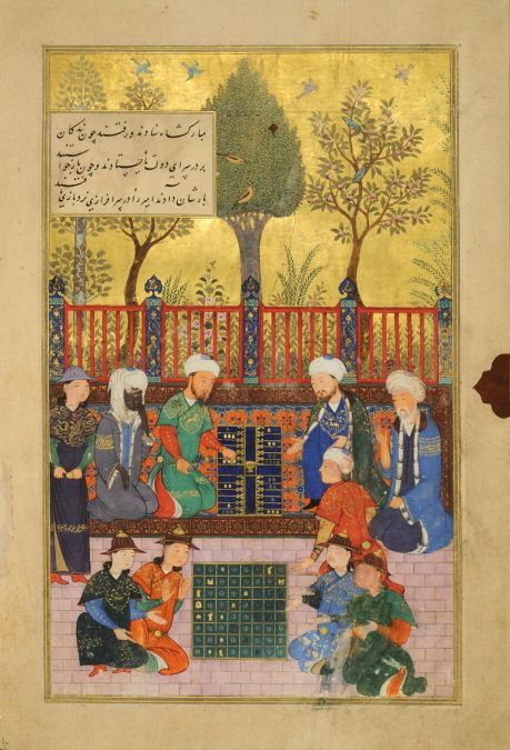 Chess versus Backgammon, illustrated folio from an Anthology of Persian Treatises