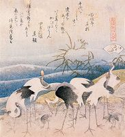 Cranes On The Seashore/the Reed Shell (Ashigai), From The Series