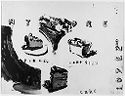 Store Poster With Cake, Pie, And Bread; Verso: Muffin And Cherry Pie