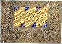 A Maiden Reclines, Drawing By Aqa Riza (Recto); Calligraphy By Ahmad Al-Husayni (Verso)