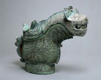 'guang' Covered Ritual Wine Vessel With Tiger And Owl Decor