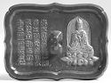Rectangular Mirror With Foliate Rim And Relief Decoration Of A Seated Buddha And A Dedicatory Inscription