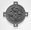 Circular Double-Tier Mirror Or Plaque With Decoration Of Four Interlaced Snake-Dragons Around A Four-Petalled Flower And With Four Loop-Handles