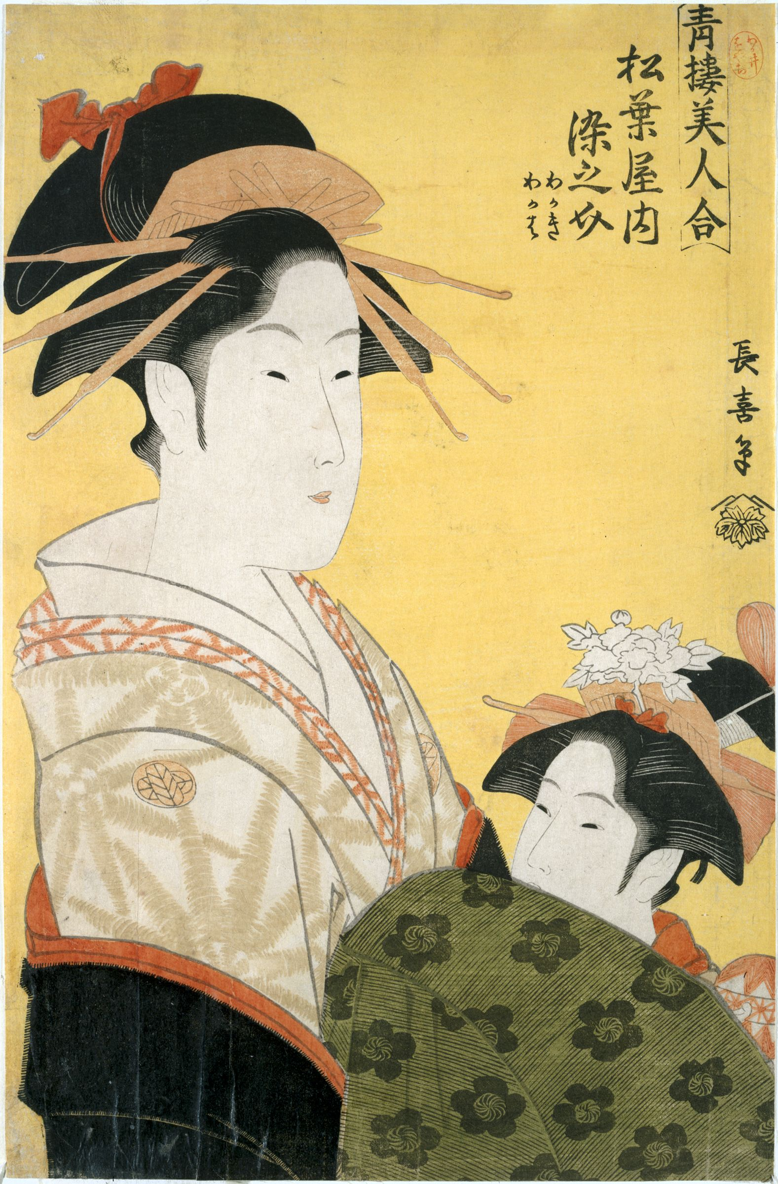 Courtesan Somenosuke Of The Matsubaya (Matsubaya Uchi Somenosuke), From The Series