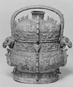 'You' Covered Ritual Wine Vessel With Elephant And 'Taotie' Decor And With Ram-Head Bail Handle