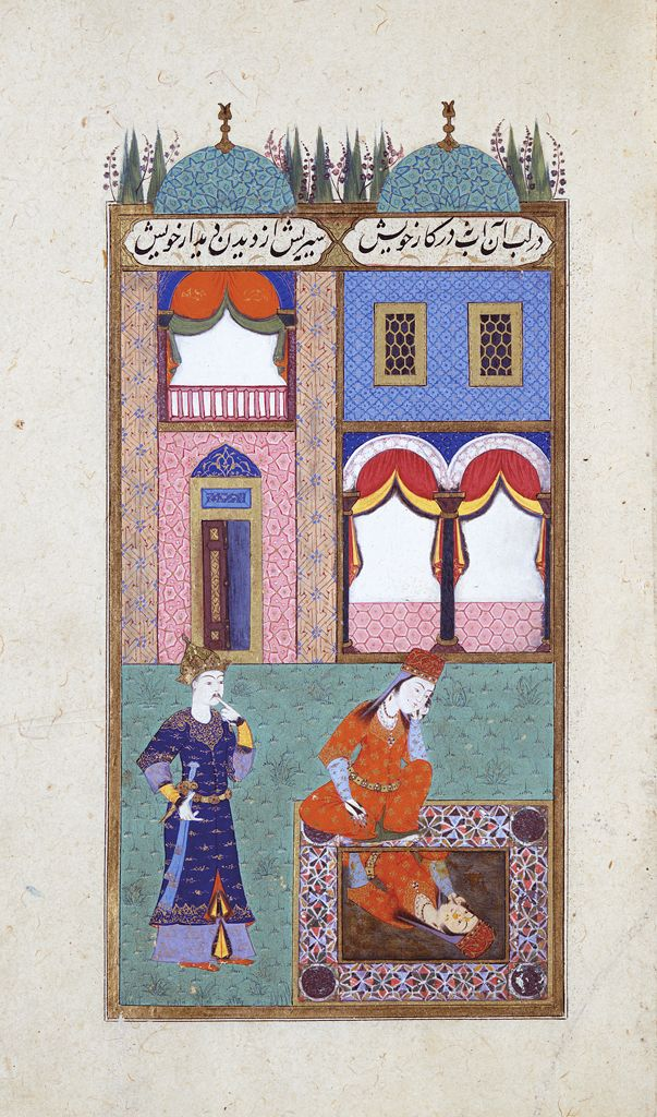 Woman Gazing At Her Reflection (Painting, Recto; Text, Verso Of Folio 23