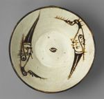 Bowl with Birds and Inscriptions