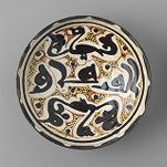 Bowl with Inscription and Birds