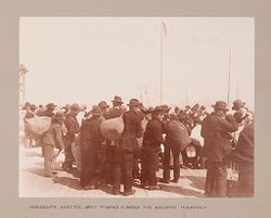Races, Immigration: United States. New York. New York City. Immigrant Station: Regulation of Immigration at the Port of Entry. United States Immigrant Station, New York City: Immigrants Admitted. About to Board a Barge For Railroad Terminals..   Social Museum Collection