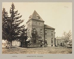 Crime, Women: United States. New York. Albion. Western House of Refuge for Women: State Western House of Refuge, Albion, N.Y.: Hospital; Administration building.   Social Museum Collection
