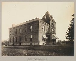 Crime, Women: United States. New York. Albion. Western House of Refuge for Women: State Western House of Refuge, Albion, N.Y.: Administration building.   Social Museum Collection