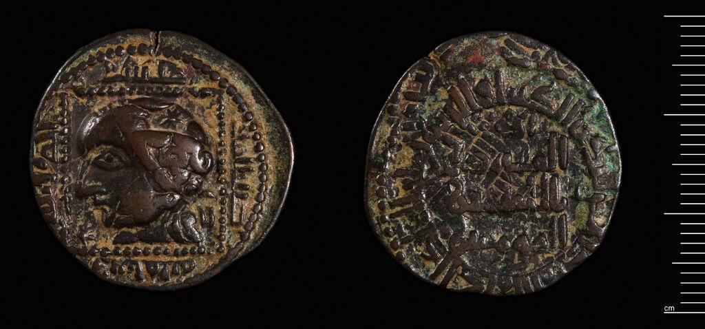 Coin Of Al-Badruddin Lu'Lu, Mosul