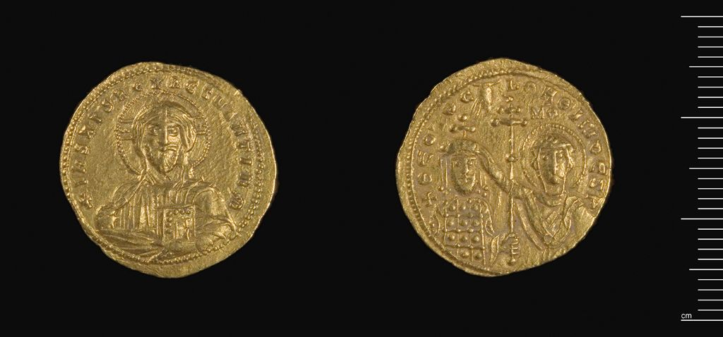 Coin Of John I Tzimiskes