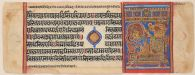 Transference of the Embryo from Devananda's Womb to that of Trisala, folio from a Kalpasutra
