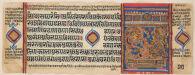 The Dream of Lady Devananda, folio from a Kalpasutra