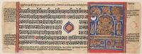 Seated Goddess, Folio From A Kalpasutra