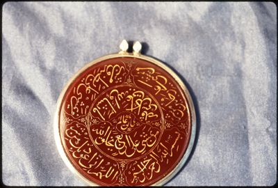 """<bdi class=""""metadata-value"""">Main Title: Amulet (Stuart Cary Welch Collection Part One: Arts of the Islamic World, Sotheby's, Lot 146)</bdi><br><bdi class=""""metadata-value"""">Image Title: General view 21093464</bdi>"""