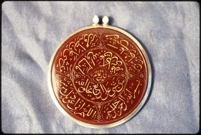 """<bdi class=""""metadata-value"""">Main Title: Amulet (Stuart Cary Welch Collection Part One: Arts of the Islamic World, Sotheby's, Lot 146)</bdi><br><bdi class=""""metadata-value"""">Image Title: General view 21093465</bdi>"""