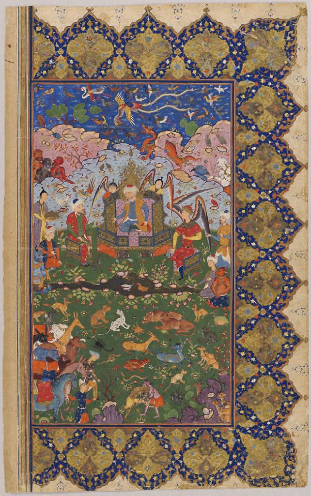 Solomon Enthroned With Angels, Beasts, And Demons (Painting, Verso; Shi'a Seals, Recto), Illustrated Folio From A Manuscript Of The Shahnama By Firdawsi